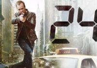 Филмът за 24 може да стане реалност!