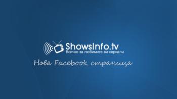 Showsinfo.TV във Facebook