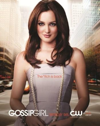 Gossip Girl – Промо снимка. Кой липсва на нея?