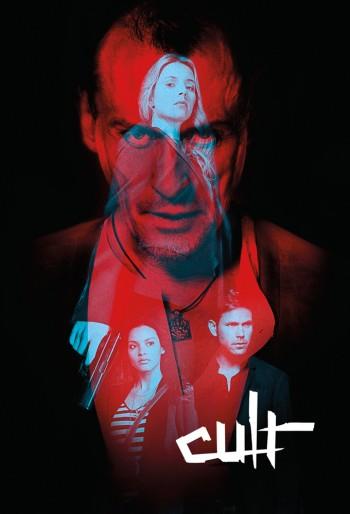 """Cult S01E07 – """"Suffer the Children"""" промо"""