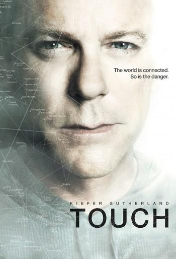 Touch – Прекратен