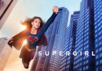 Лоис Лейн идва в Супергърл