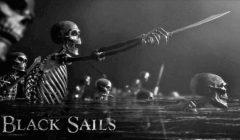 Black Sails – прекратен